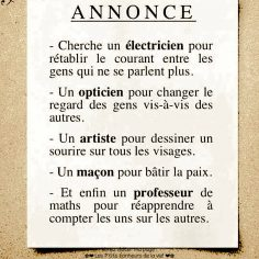 Annonce…